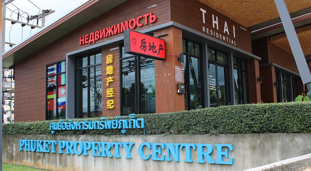 Property Management Company Phuket