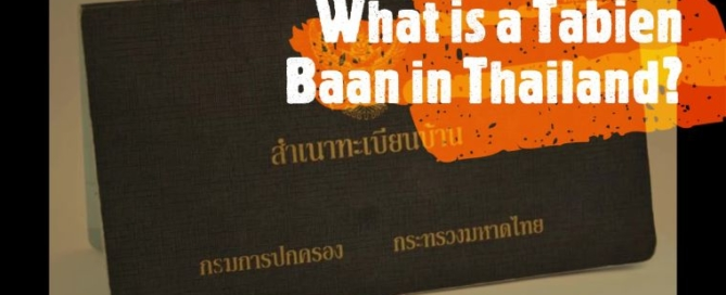 What is a Tabien Baan In Thailand