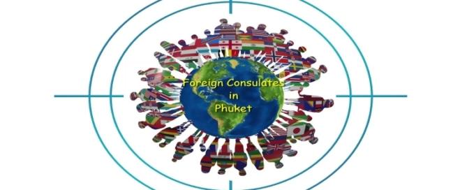 Список иностранных консульств в Пхукете