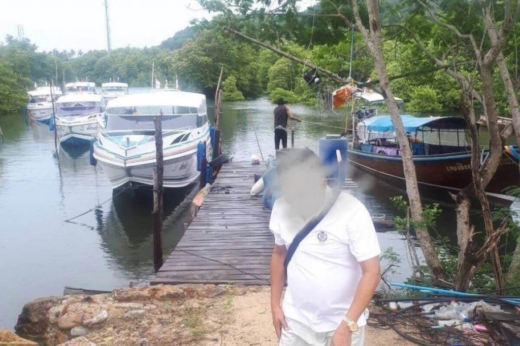 1.2 Rai or 2400 Sqm Land for Sale near Future Yacht Harbor in Koh Phi Phi, Phuket